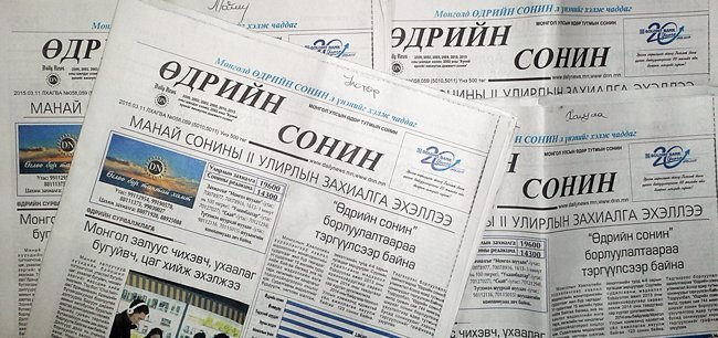 """Өдрийн сонины """"Хар тамхинд холбогдсон алдартнуудын мэдээллийг гаргахыг хориглоё"""" уриалгыг дэмжиж байна"""
