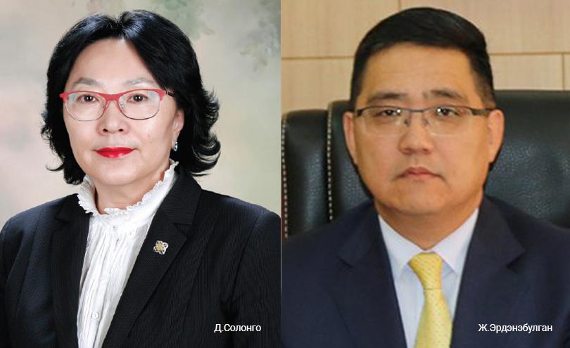Үндсэн хуулийн цэцийн гишүүн Д.Солонгын оронд Ж.Эрдэнэбулган цэцийн гишүүнээр томилогдохоор боллоо