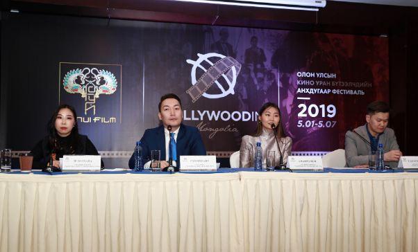 """""""Холливуд Mонголд"""" олон улсын кино уран бүтээлчдийн анхдугаар наадам болно"""