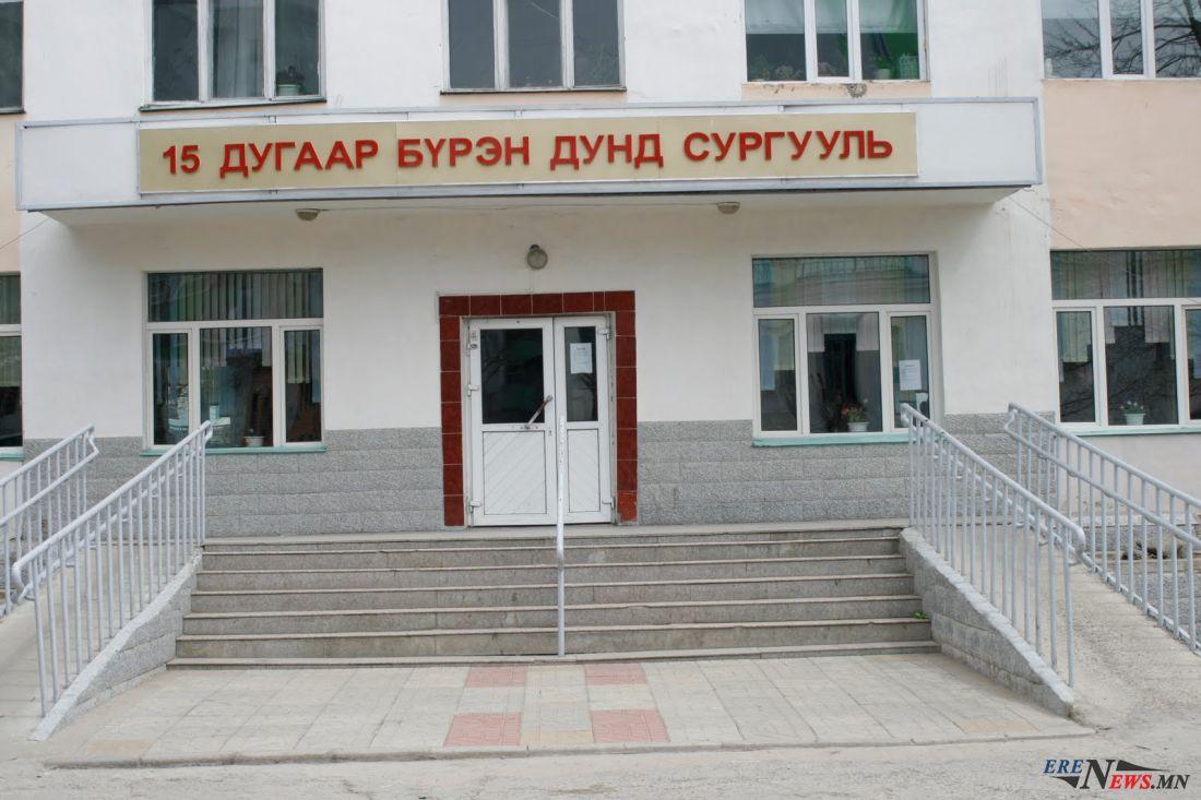 15-р сургуулийн сурагч сүрьеэ өвчний улмаас нас баржээ