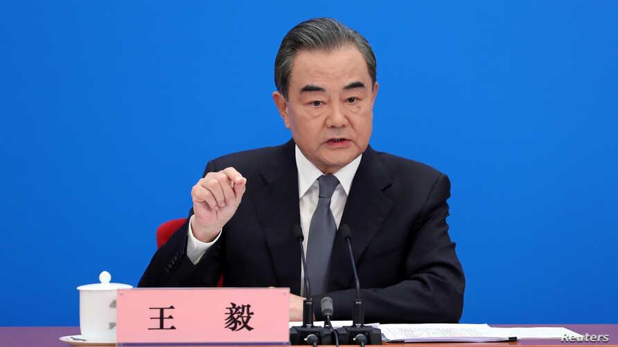 Ван И: АНУ БНХАУ-ыг өөрчлөх бодлоосоо салах хэрэгтэй