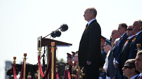 В.Путин: Зөвлөлтийн ард түмэн дэлхий дахиныг фашизмаас аварсан