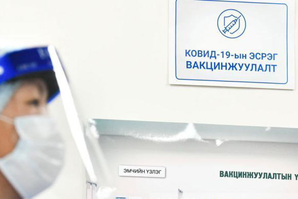 Вакцинжуулалтын гэрчилгээг хэвлэж авах боломжтой