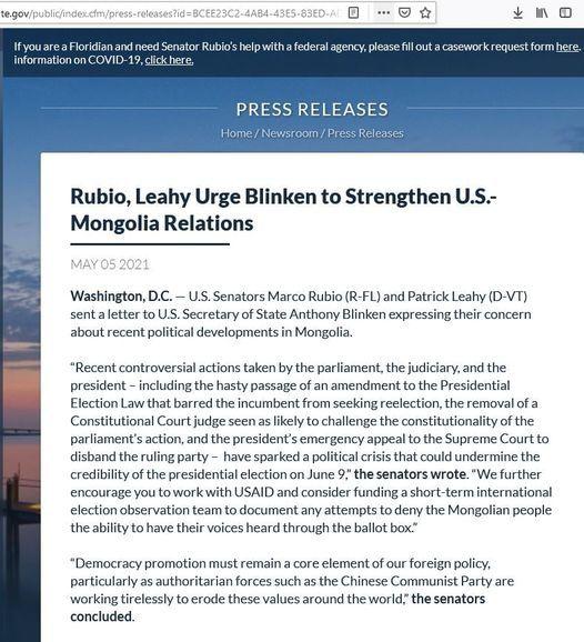 ҮЙЛ ЯВДАЛ: АНУ-ын сенатчид Монголын төрийн эрх баригч хүчний хийж буй үйлдэлд анхаарал хандуулахыг хүсч, Төрийн нарийн бичгийн даргадаа захидал илгээлээ
