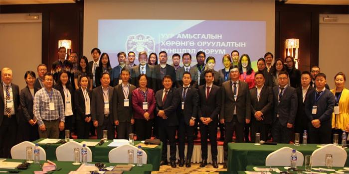 Улаанбаатар хотын уур амьсгалын хөрөнгө оруулалтын түншлэл форум боллоо