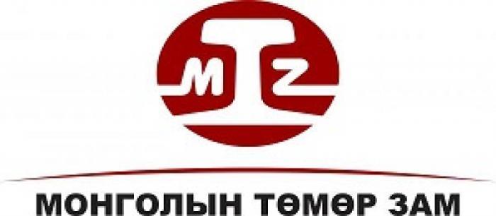 """""""Монголын төмөр зам"""" ТӨХК-ийн гүйцэтгэх захирлаар Б.Цэнгэлийг томилжээ"""