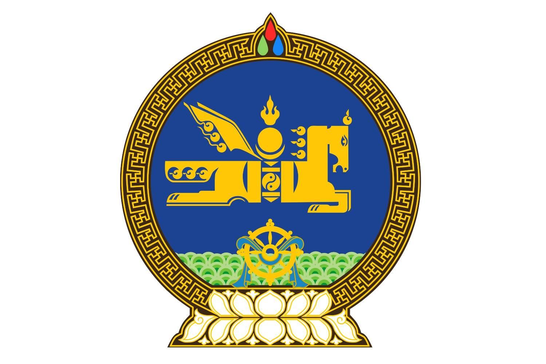Ард нийтийн санал асуулга явуулах, Монгол Улсын Үндсэн хуулийн нэмэлт, өөрчлөлтийн эхийг батлах тухай Улсын Их Хурлын 73 дугаар тогтоолд хориг тавилаа