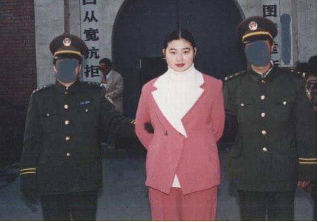 Хятадад эмэгтэйчүүдийг ингэж цаазалдаг