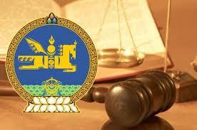 Үндсэн хуульд оруулсан шүүхийн хараат бус байдлыг хангах нэмэлт, өөрчлөлт