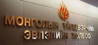 Монголбанк 4 дүгээр сард 988.8 кг алт худалдан авлаа 