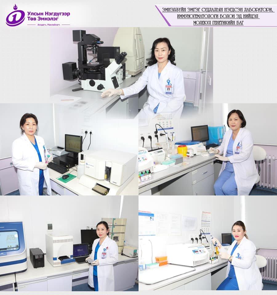УНТЭ: Цусны хавдрыг молекул генетикийн түвшинд оношилж байна