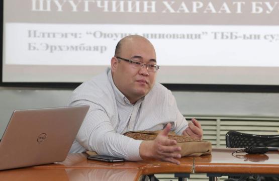 Б.Гүнбилэг: Туйлын тодорхой зүйл бол Монгол Улсын Ерөнхийлөгч Халтмаагийн Баттулга нэр дэвших эрхтэй