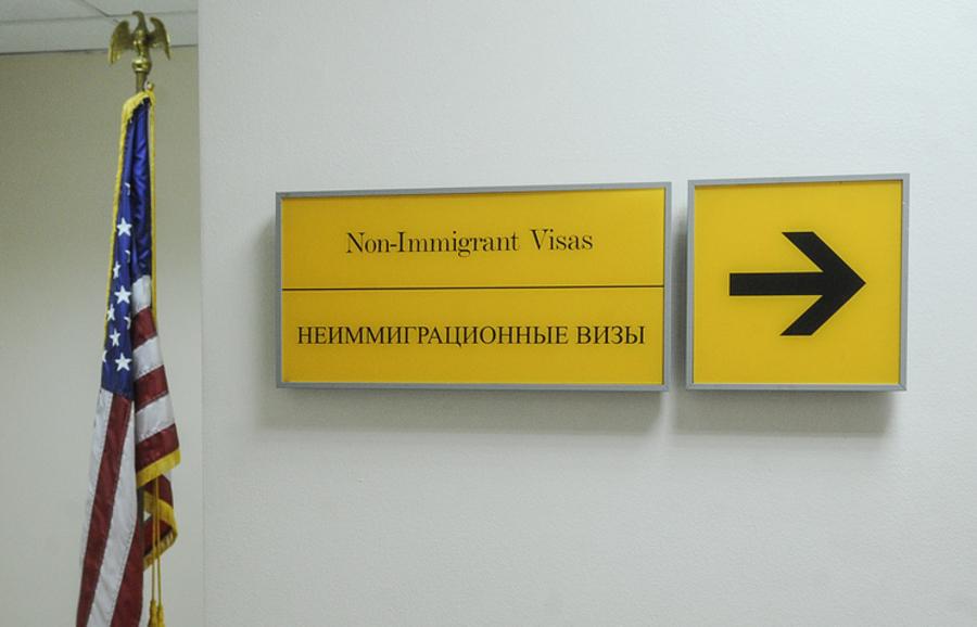Оросын иргэдэд АНУ-ын виз олгохоос татгалзах болжээ