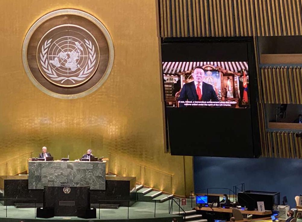 НҮБ-ын Ерөнхий Ассамблейн 75 дугаар чуулганы Ерөнхий санал шүүмжлэлд оролцож, үг хэллээ